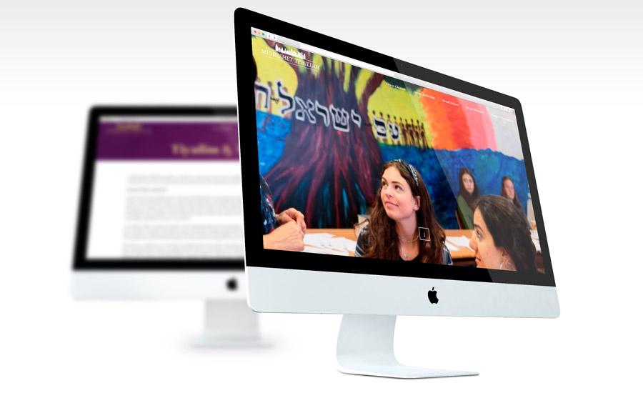 Midreshet Tehillah Seminary Website