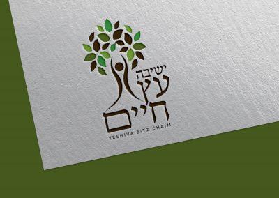 Yeshiva Eitz Chaim