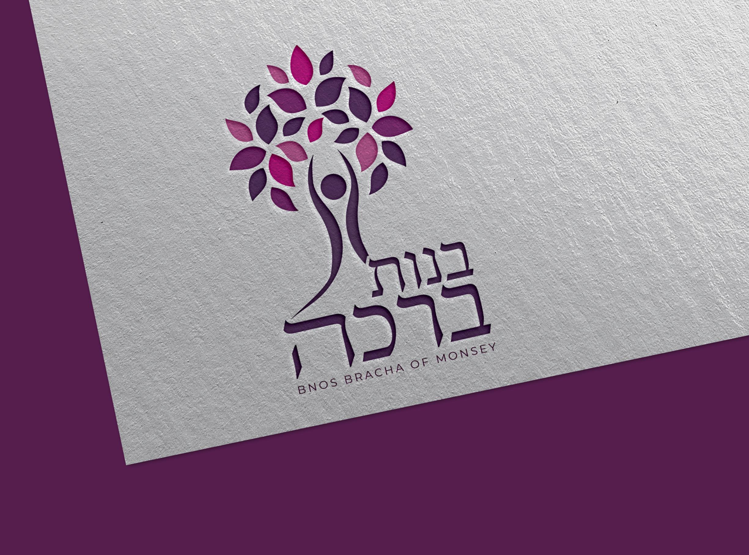 Bnos Bracha Logo