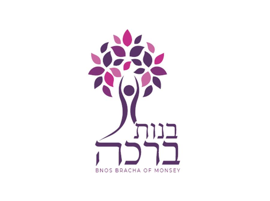 Bnos Bracha Monsey Logo