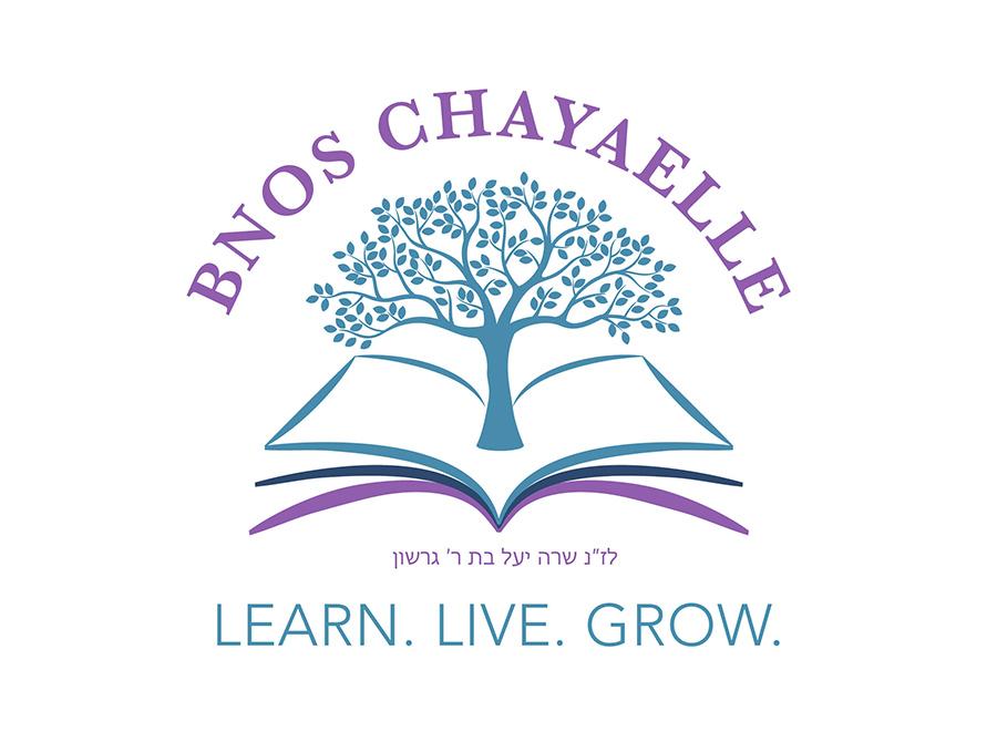 Bnos Chayaelle Logo