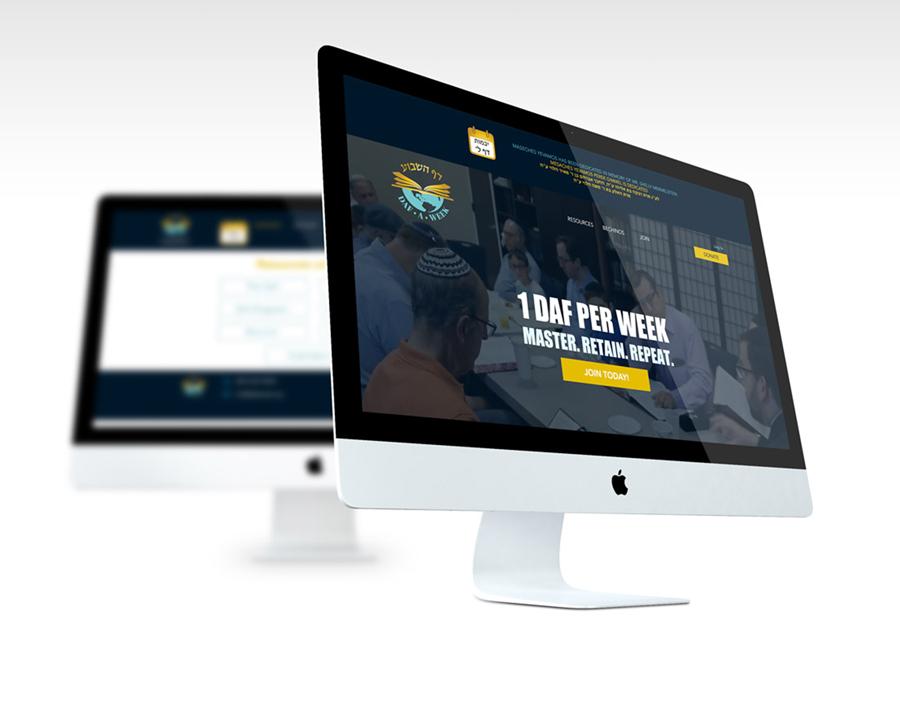 Daf Hashovua website
