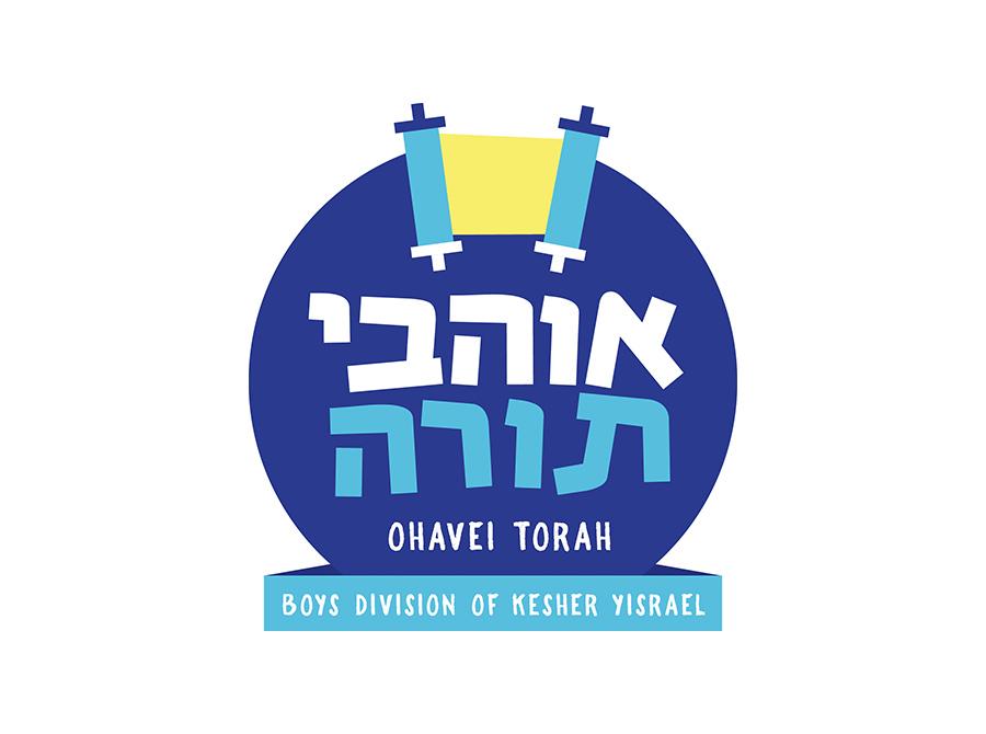 Ohavei Torah Thornhill Logo