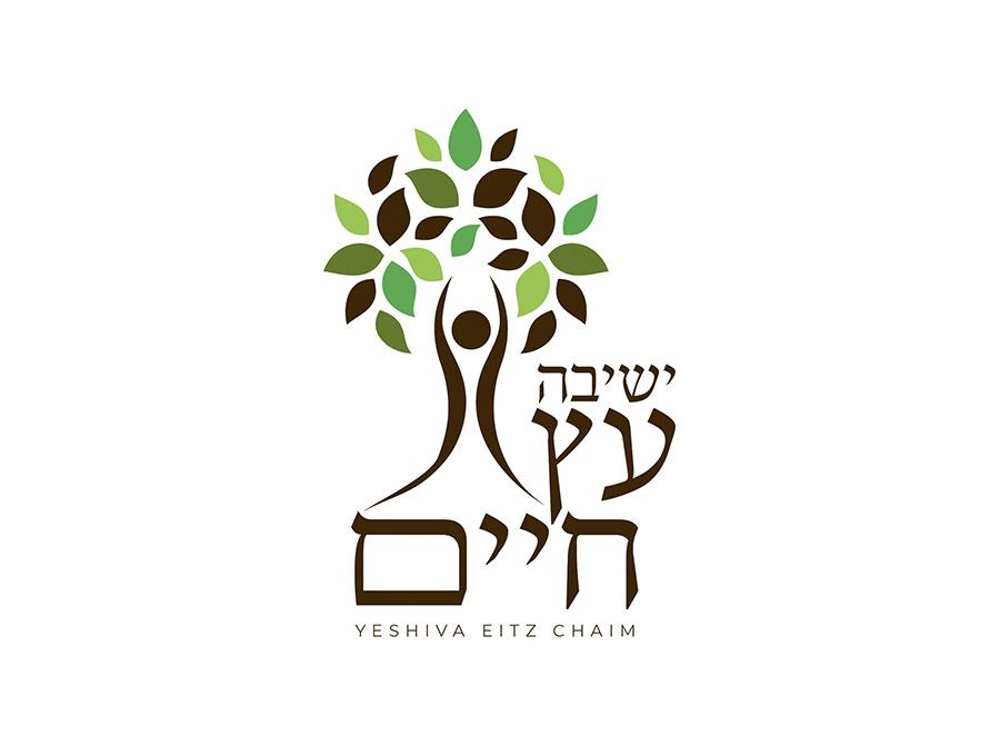 Yeshiva Eitz Chaim Monsey Logo